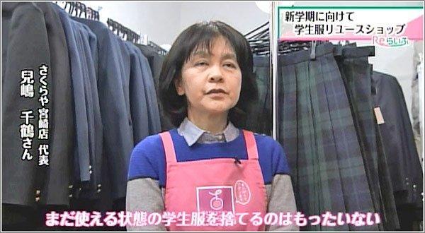 さくらや宮崎店
