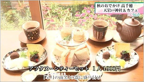 結いカフェ