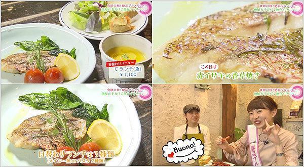 Cucina mamma del pesce(クッチーナマンマデルペッシェ)