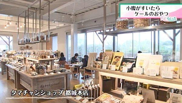 タマチャンショップ 都城本店(カフェ・自然食品)