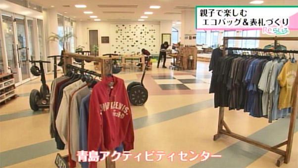 ANA ホリデイ・イン リゾート 宮崎(青島アクティビティセンター)