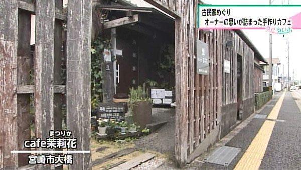 cafe茉莉花