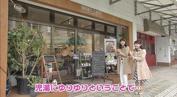 こゆ野菜カフェ