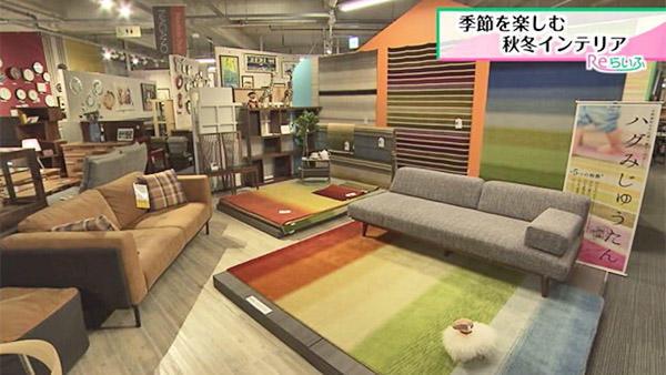 NAGANO宮崎店