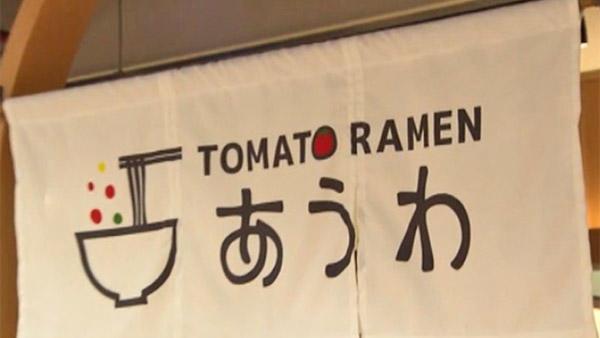TOMATO RAMEN あうわ