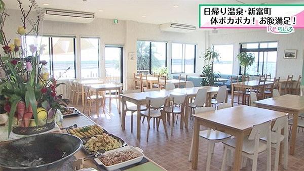 カフェレストラン Hatsune