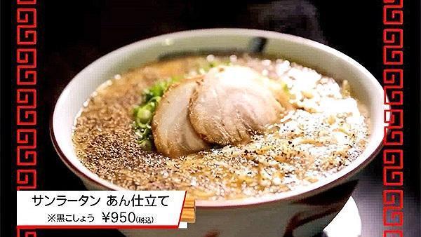 麺処kojima屋