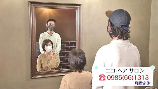 nico hair salon ニコ ヘア サロン