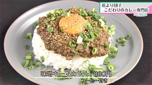 四角堂咖喱製造店