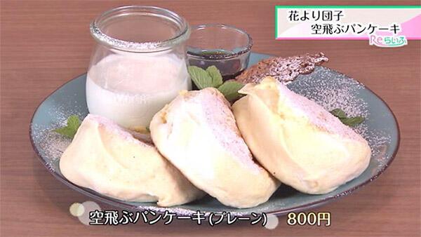 3106 KITCHEN(サンテルキッチン)