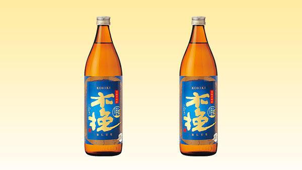 木挽BLUE 20度 900ml瓶 2本セット