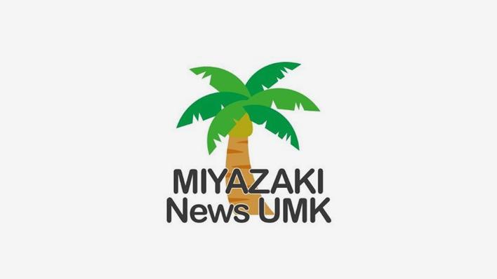 県 速報 最新 コロナ 宮崎
