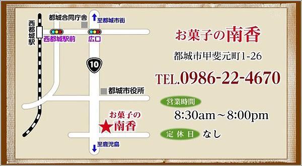 jyaga_20181208_10.jpg