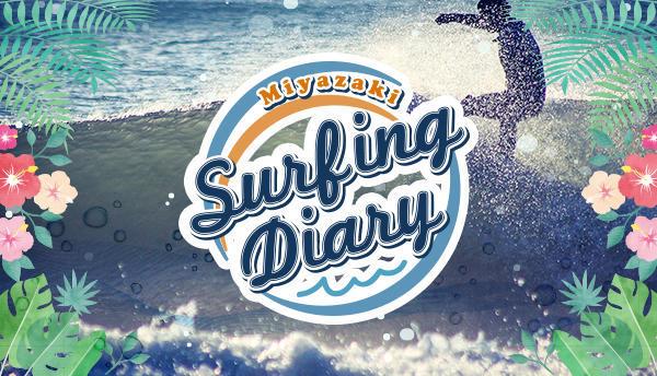 Miyazaki Surfing Diary