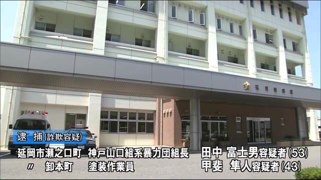 コロナ 延岡 速報 市 宮崎)20人が感染判明 延岡市でクラスターの可能性