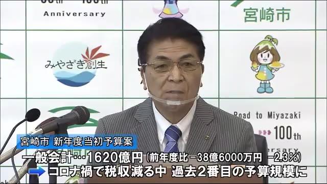 速報 最新 県 コロナ 宮崎