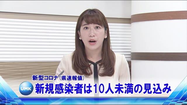 宮崎 県 コロナ ニュース