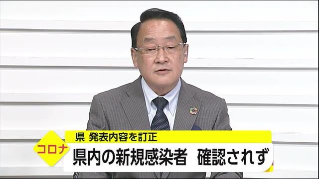 ニュース 宮崎 暴力団組長 殺人未遂容疑で逮捕