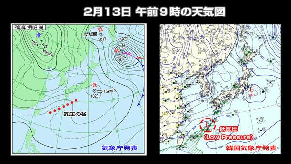 190213各国天気図(日本・韓国).jpg