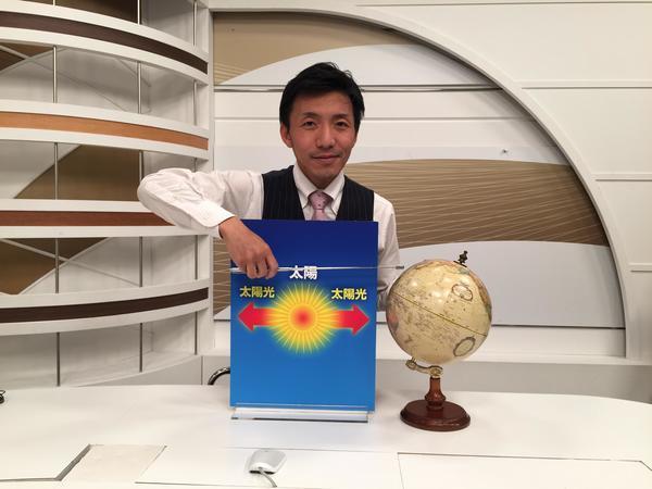 190207地球儀1.JPG