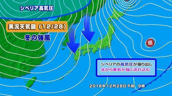 181228実況天気図(サカイ目用).jpg