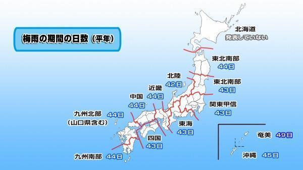 190621梅雨の期間(コメなし).jpg
