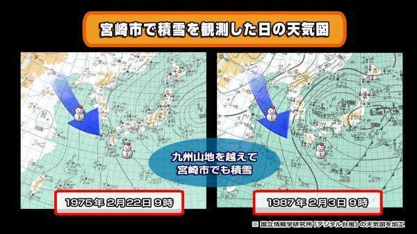 191206宮崎市積雪パターン.jpg