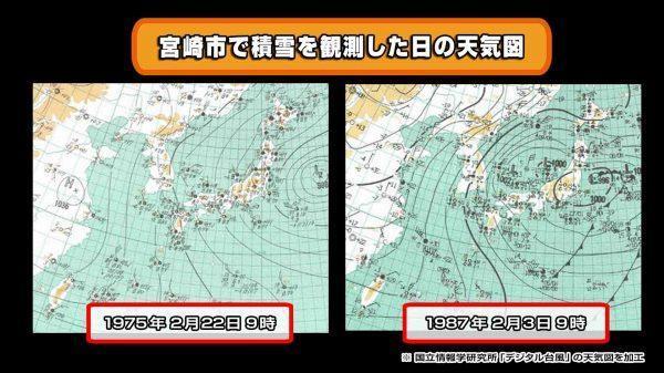 191206宮崎市積雪パターン0.jpg