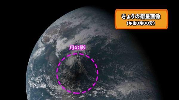 1901226北半球の衛星画像.jpg