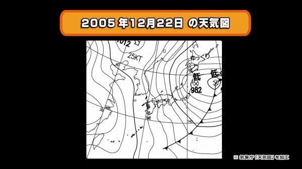 191206宮崎市12月の積雪0.jpg