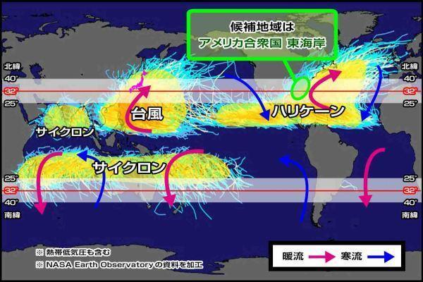 200131宮崎に似ている気候(ブログ画像用).jpg