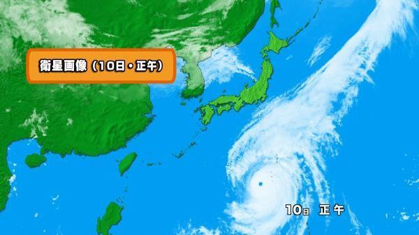 台風19号が北上中|天気のサカイ目|UMKテレビ宮崎