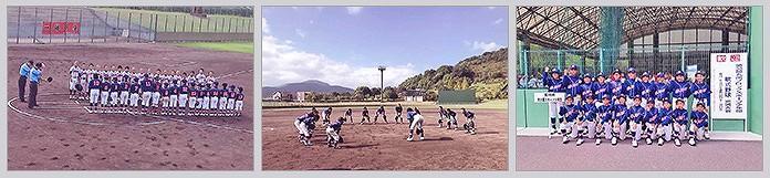 志比田スポーツ少年団