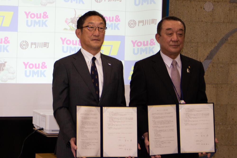 門川町と防災パートナーシップに関する協定を締結