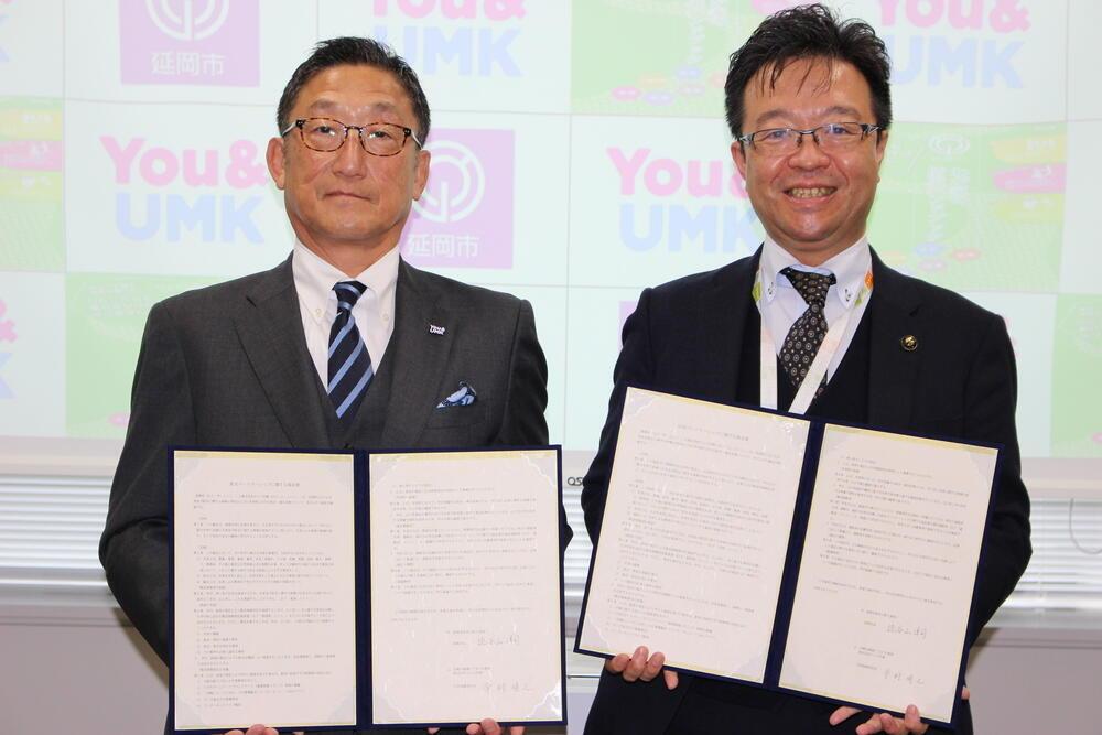 延岡市と防災パートナーシップに関する協定を締結