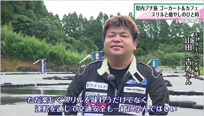 03 山田さん