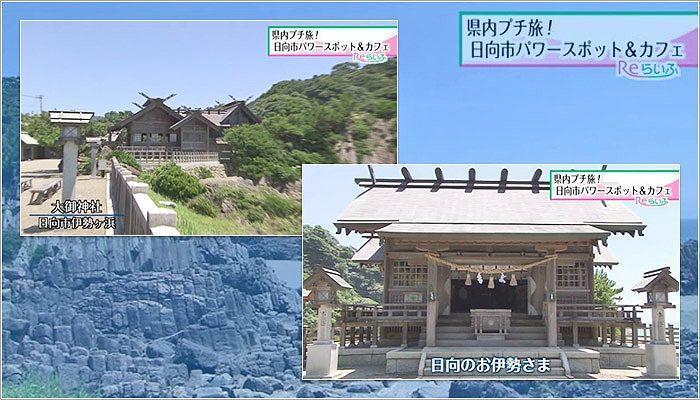 01 大御神社