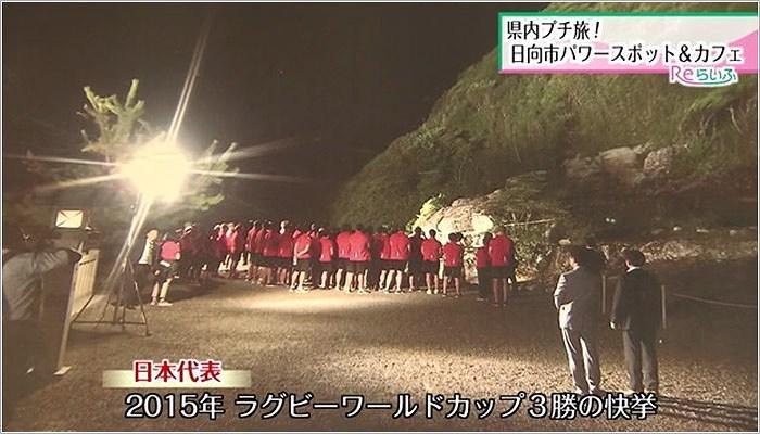 03 2015年ラグビーオールジャパン