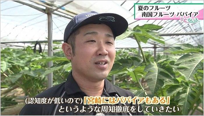 06 東晃一さん