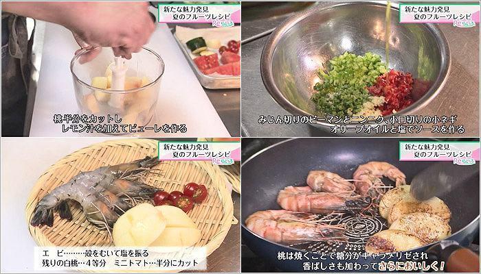 03 白桃と海老のソテーの作り方