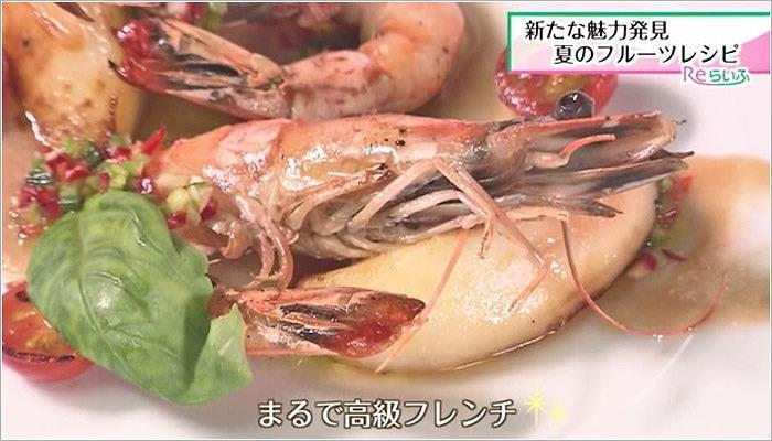 04 白桃と海老のソテー
