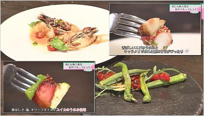 07 白桃と海老のソテー/スイカと夏野菜のグリルサラダ