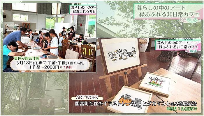 06 陶芸体験教室/ヒダカマコトさんの展示会のお知らせ