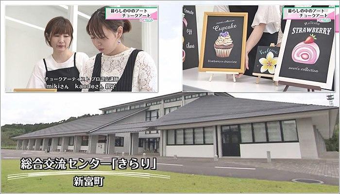 01 新富町総合交流センターきらり/mikiさんkaedeさん親子