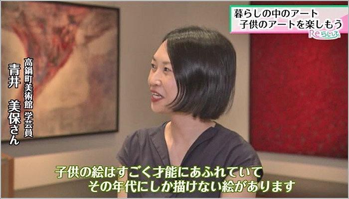 01 青井さん
