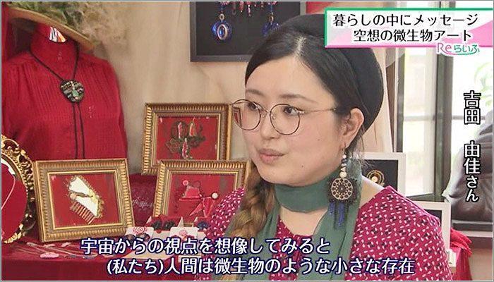03 吉田さん