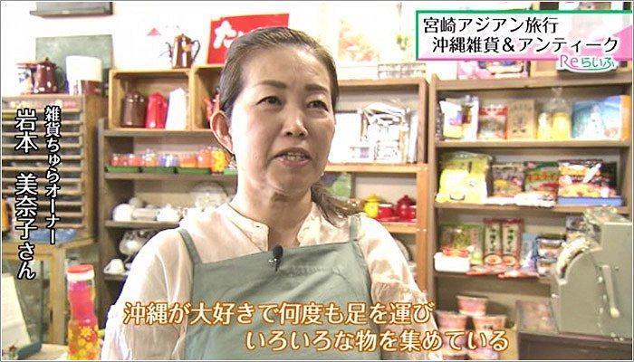 02 岩本さん