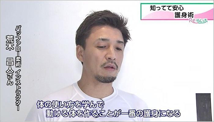 04 荒木さん