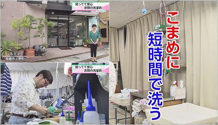 01 ルミネ/伊奈さん