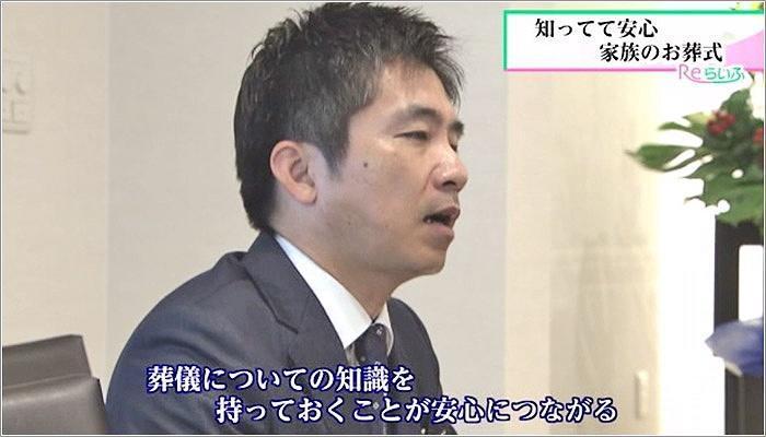06 萩原さん
